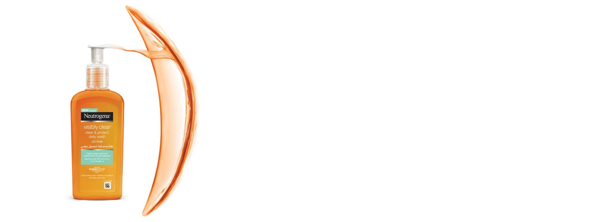 الروتين اليومي من نيوتروجينا للحماية من حب الشباب مع منتجات تجنّب ظهور البقع